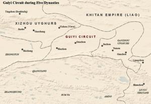 Ganzhou Uyghur Kingdom - Image: Guiyi Circuit