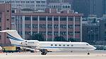 Gulfstream V N328MM Taxiing at Taipei Songshan Airport 20150913c.jpg