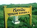 Gunadala railway station, Vijayawada.jpg
