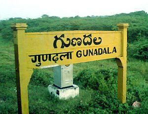 Gunadala railway station - Gunadala railway station signboard