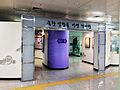 Gwangjusongjeongyeok Station 20140129 145411.jpg