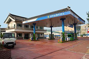 Gyeongju gas station.JPG