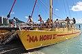 HAWAII 2014 (12039019913).jpg