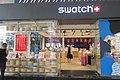 HK 中環 Central 皇后大道中 Queen's Road 華人行 AON China Building shop Swatch June 2019 IX2 01.jpg