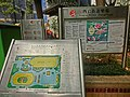 HK 佐敦 Jordan 西貢街遊樂場 Saigon Street Playground name sign Jan-2014 floorplan map.JPG