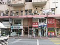 HK 天后 Tin Hau 永興街 Wing Hing Street October 2017 IX1 shop Tse FX Causeway Bay Baptist Church October 2017 IX1 King's Road.jpg