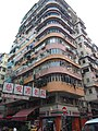HK 深水埗 Sham Shui Po Pei Ho Street April 2021 SS2 03.jpg