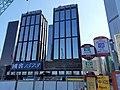 HK 灣仔北 Wan Chai North 博覽道東 Expo Drive East 會議道 Convention Avenue 菲林明道 Fleming Road evening November 2019 SS2 02.jpg
