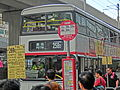 HK 觀塘道 Kwun Tong Road 駿業里 Tsun Yip Lane KMBus 62X 258D 259D 268C 269C stop signs Apr-2013.JPG