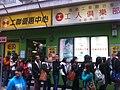 HK Aberdeen 香港仔舊大街 Old Main Street visitors queue HKFTU shop Mar-2012 Ip4.jpg
