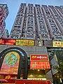 HK Causeway Bay 百德新街 Paterson Street Pearl City facade evening shop sign Mar-2013.JPG