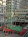 HK KMBus 101 tour view Causeway Bay WanChai Fire Station tower Mar-2013.JPG