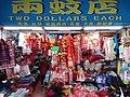 HK Kln City 九龍城 Kowloon City 獅子石道 Lion Rock Road January 2021 SSG 18.jpg