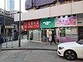 HK Kln City 九龍城 Kowloon City 獅子石道 Lion Rock Road January 2021 SSG 58.jpg