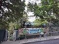 HK ML 香港半山區 Mid-levels 雅賓利道 Albany Road banner 香港動植物公園 HKZ&B Garden April 2020 SS2 03.jpg