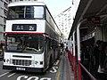 HK Ma Tau Wai Road KMBus 2E near Hung Hom Market.jpg