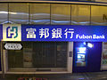 HK Night Sheung Wan Fubon Bank Des Voeux Road C a.jpg