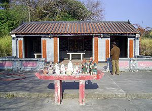 Ping Shan Heritage Trail - Yeung Hau Temple