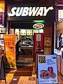 HK SSP 深水埗 Sham Shui Po 桂林街 Kweilin Street 鴨寮街 Apliu Street Nov-2013 Subway restaurant shop sign.JPG