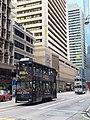 HK SW 上環 Sheung Wan 德輔道中 Des Voeux Road Central tram 104 body ads 麥路人 Movie I'm Livin' It October 2020 SS2 02.jpg