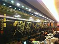 HK SYP Yat Chau International Plaza 好彩海鮮酒家 Ho Choi Seafood Restaurant interior wall picture 八駿圖 8 running horses Jan-2012.jpg