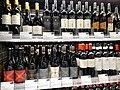 HK Sai Kung District 將軍澳 TKO 康城路1號 Lohas Park Road Montara LOHAS Park 日出康城商場 The Lohas Shopping Mall shop FRESH 新鮮生活 Supermarket goods bottled wines August 2020 SS2 13.jpg