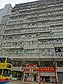 HK Sai Ying Pun 德輔道西 299 Des Voeux Road West old tong lau April 2013.JPG