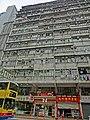 HK Sai Ying Pun 德輔道西 299 Des Voeux Road West old tong lau April 2013.JPG