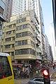 HK Sai Ying Pun 德輔道 Des Voeux Road West tram view December 2018 IX2 20.jpg