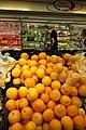 HK TKL 調景嶺 Tiu Keng Leng shop 惠康超市 Wellcome Supermarket May 2019 SSG orange on sale.jpg