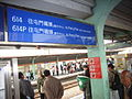 HK Tuen Mun LRT Pui To Station 2 Piers platform.JPG