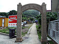 HK TungChungFort Gateway.JPG