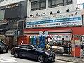 HK WC 灣仔 Wan Chai 茂蘿街 Mallory Street shop September 2020 SS2 07.jpg