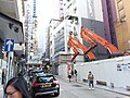 HK Wan Chai October 2018 SSG 25.jpg