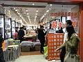 HK Yuen Long 元朗 Kau Yuk Road 教育路 night 09 家品店 Clipper shop.jpg