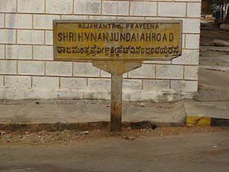 Malleswaram - 6th main road