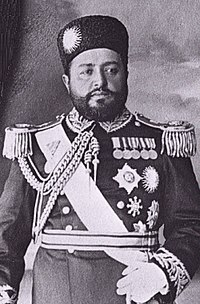 Treaty between Amir Habibullah Khan and British India, 1905