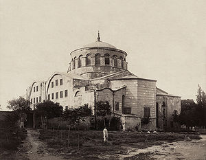 Constantine the Great and Christianity - Hagia Eirene, the first church commissioned by Constantine in Constantinople.