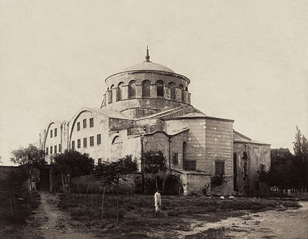 Hagia Eirene, the first church commissioned by Constantine in Constantinople. Hagia Irene2.jpg