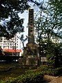 Hakusan Park 20050807.JPG