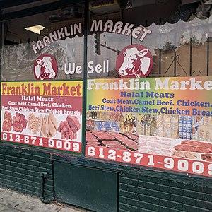 Halal - A Halal Market in Minneapolis, Minnesota.