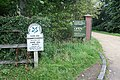 Hare Hill entrance - geograph.org.uk - 1600650.jpg