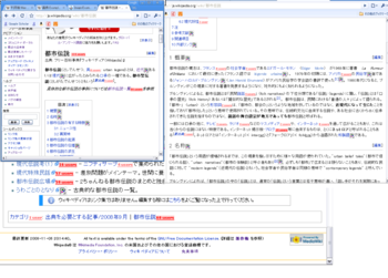 English: Userscript, made by Tietew, add social bookmarking count(Hatena bookmark) to wikipedia appearance. 日本語: はてなブックマークのブックマーク数を表示するユーザースクリプト。