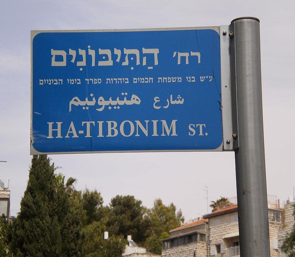 Hatibonim