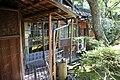 Hayashi's House 20170809-05.jpg