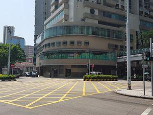 Education and Youth Affairs Bureau (Macau) - Head office
