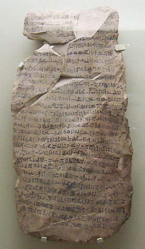 Hieratic - One of four official letters to vizier Khay copied onto fragments of limestone (an ostracon).