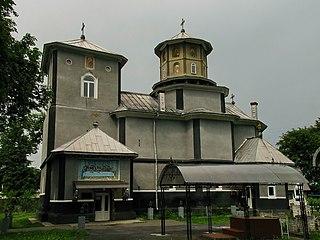 Hertsa City in Chernivtsi Oblast, Ukraine