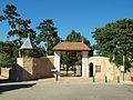 Hières-sur-Amby-FR-38-mairie & école-portail-1.jpg