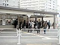 HigashifuchuEki002.jpg